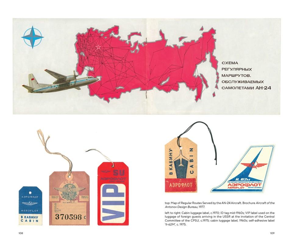 Aeroflot – Fly Soviet 8421