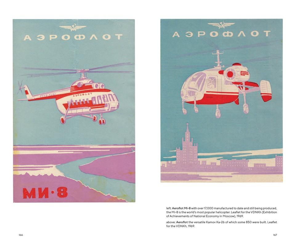 Aeroflot – Fly Soviet 8423