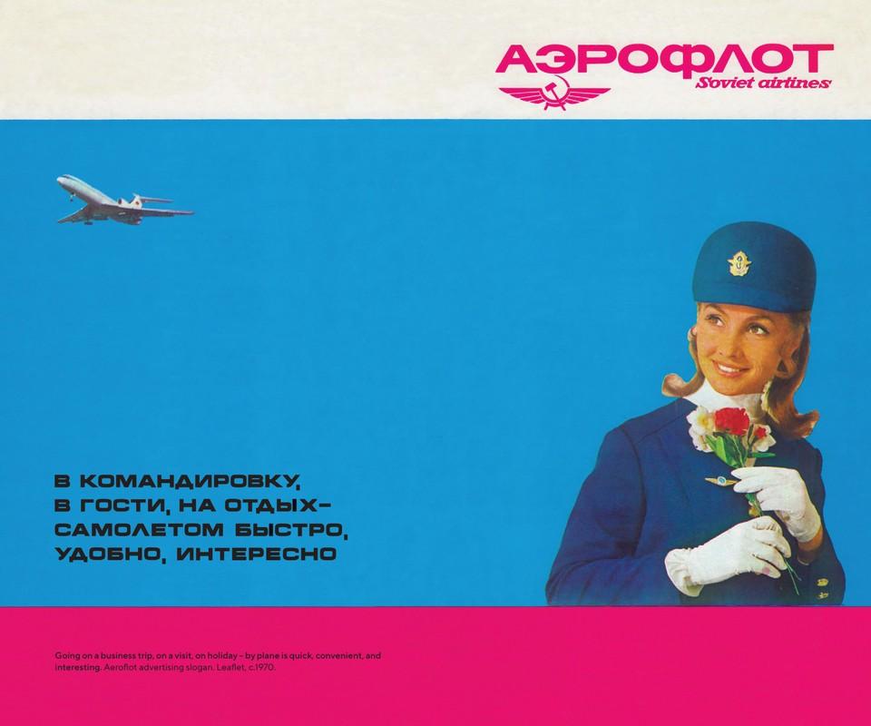 Aeroflot – Fly Soviet 8424