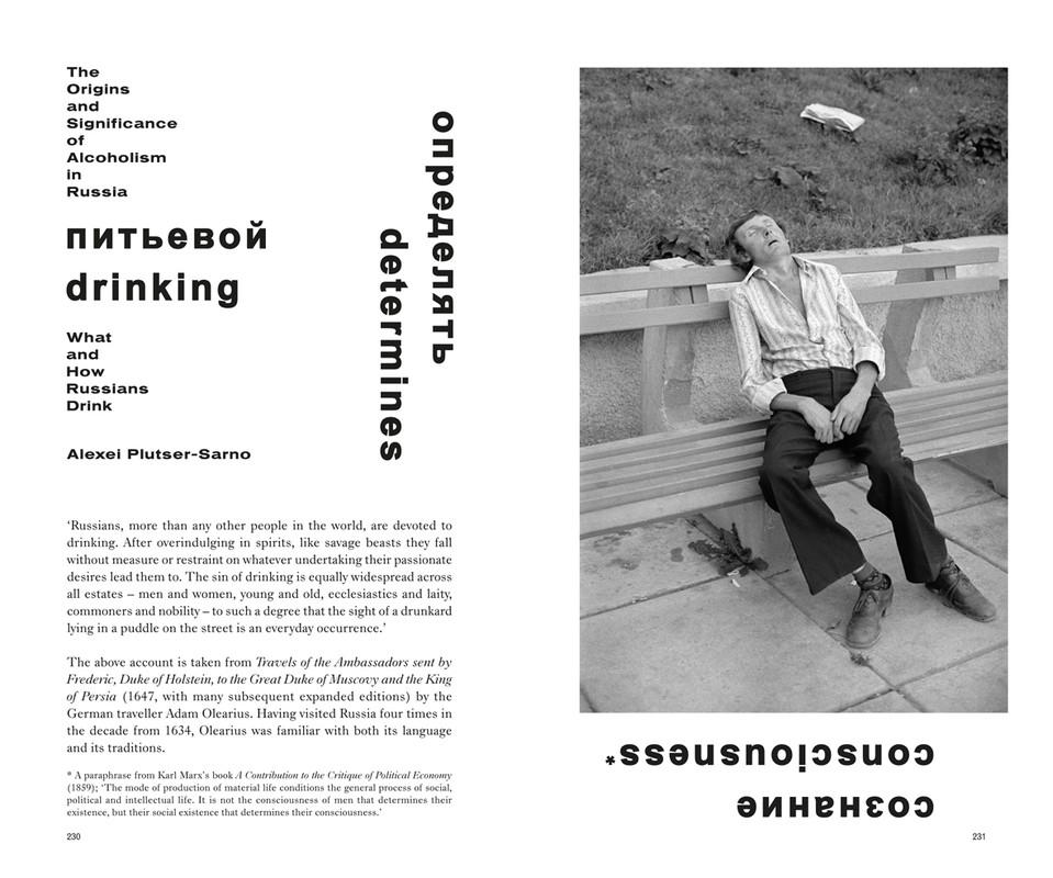 ALCOHOL 8090
