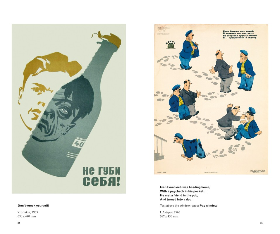 ALCOHOL 8081