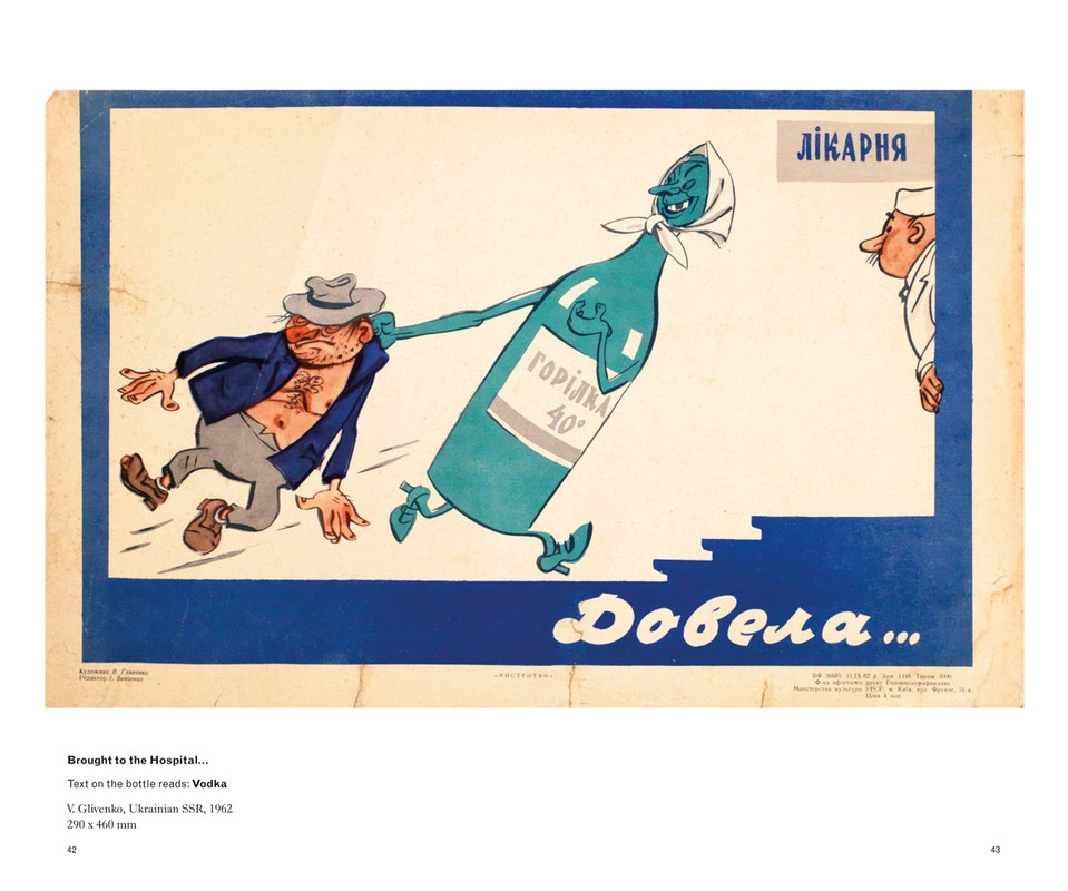 ALCOHOL 8082