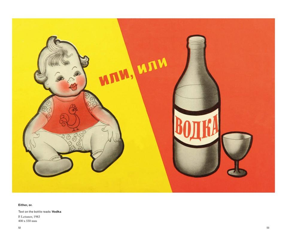ALCOHOL 8084