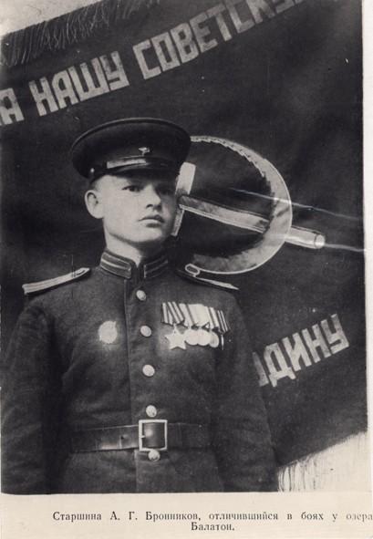Arkady Bronnikov 7997