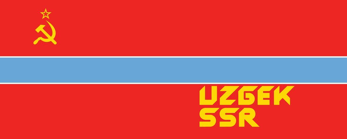 Soviet Asia 8238