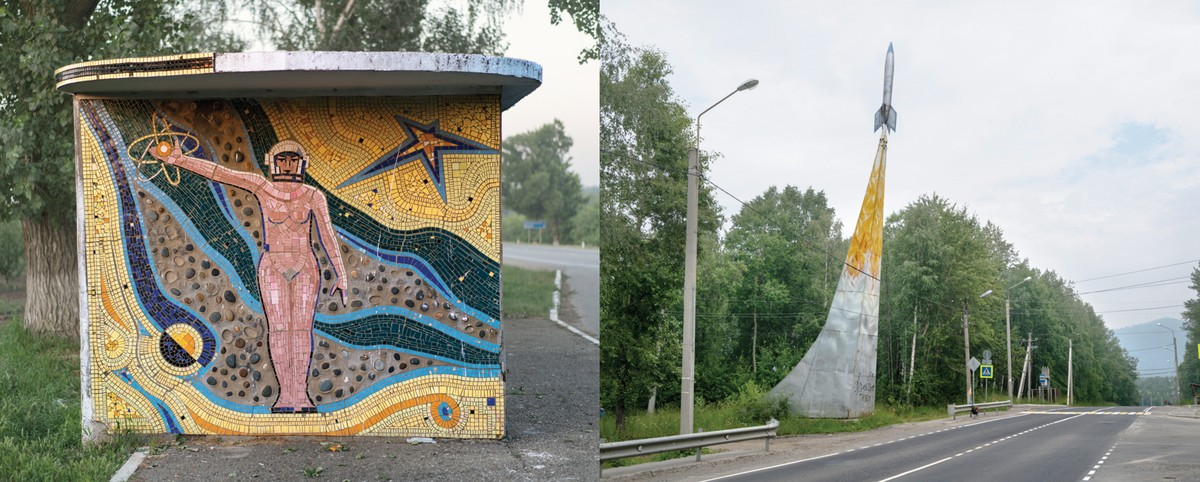 Soviet Bus Stops Volume II 8137