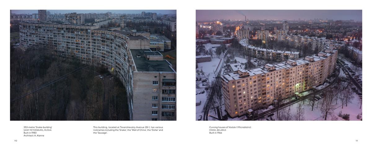 Soviet Cities 8373
