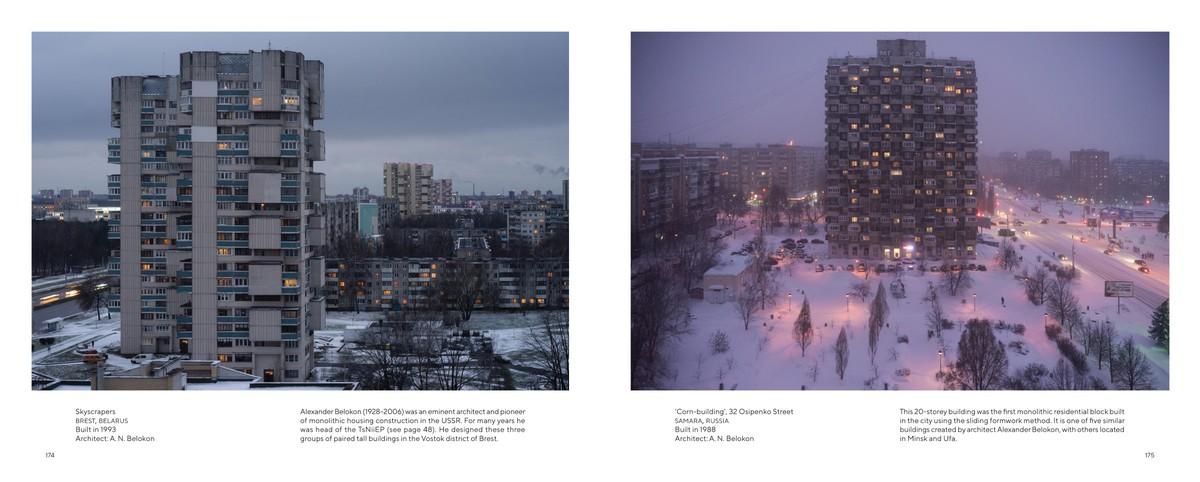 Soviet Cities 8367