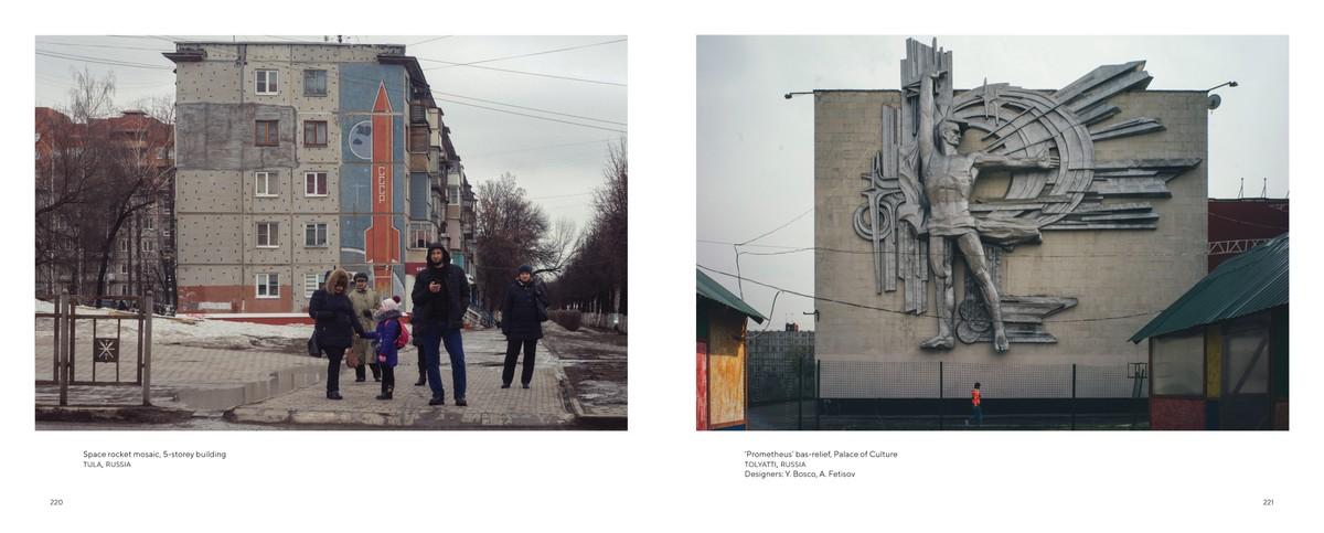 Soviet Cities 8370