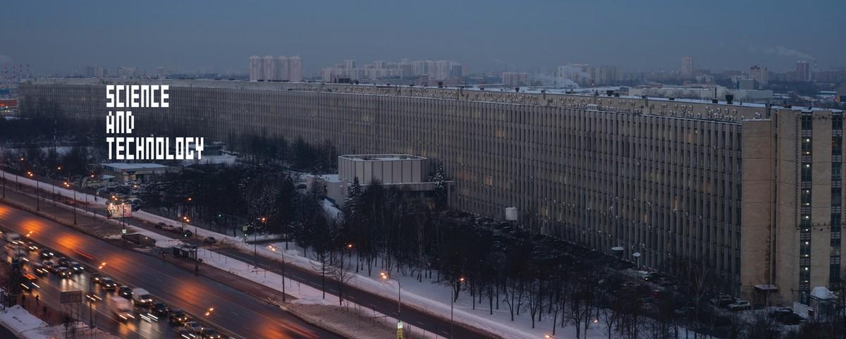 Soviet Cities 8363