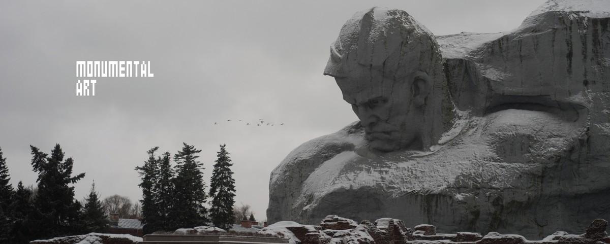 Soviet Cities 8369