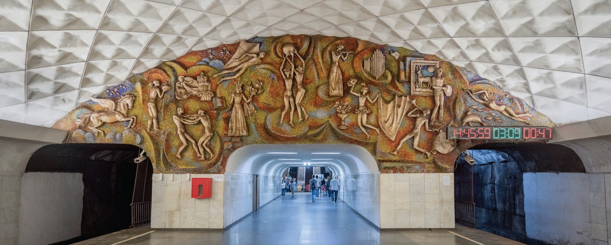 Soviet Metro Stations 8284