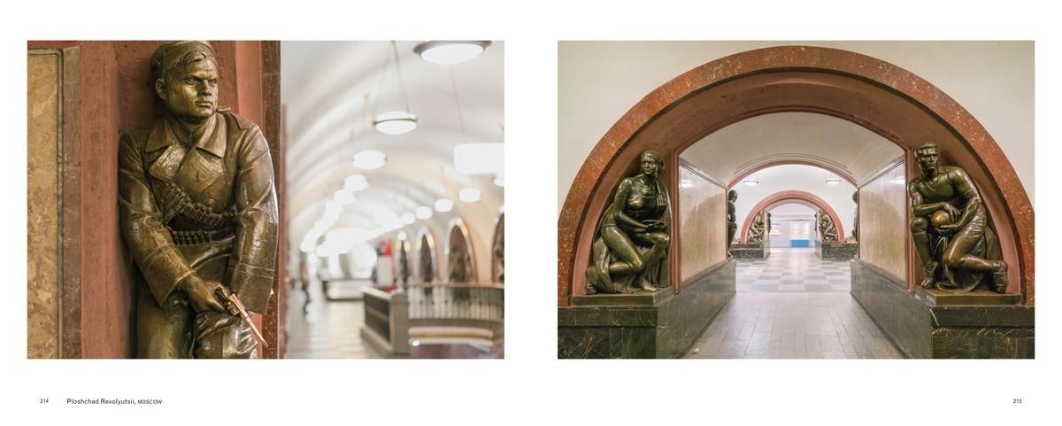 Soviet Metro Stations 8289