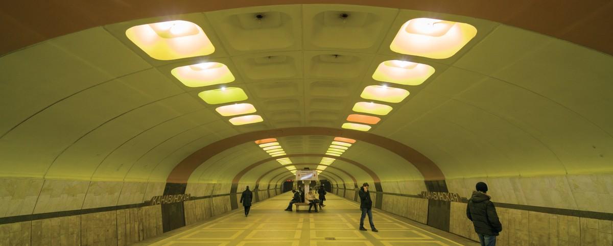 Soviet Metro Stations 8285