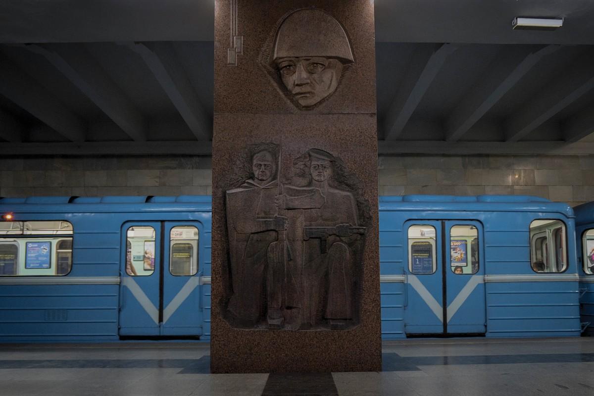 Soviet Metro Stations 8291