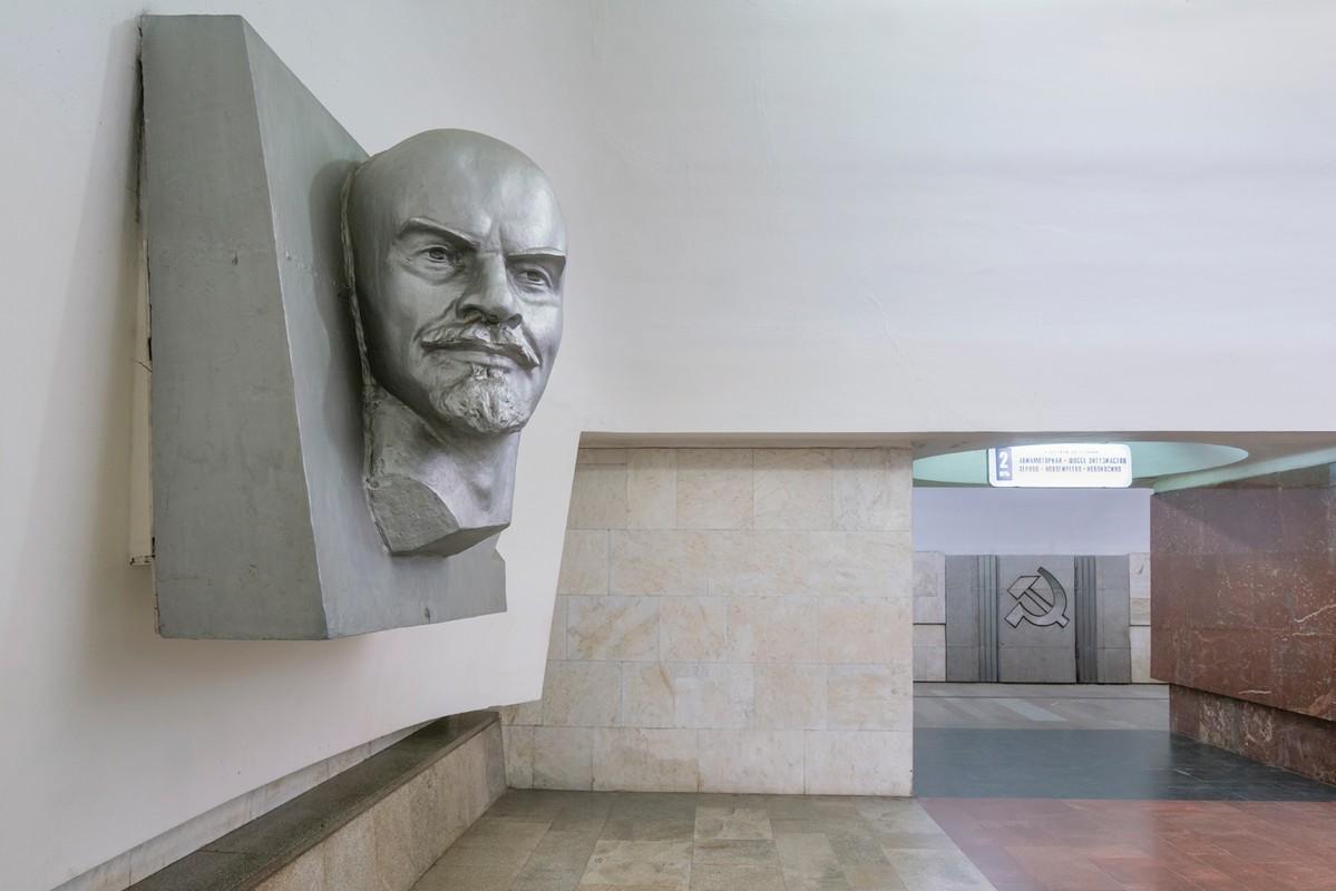 Soviet Metro Stations 8292