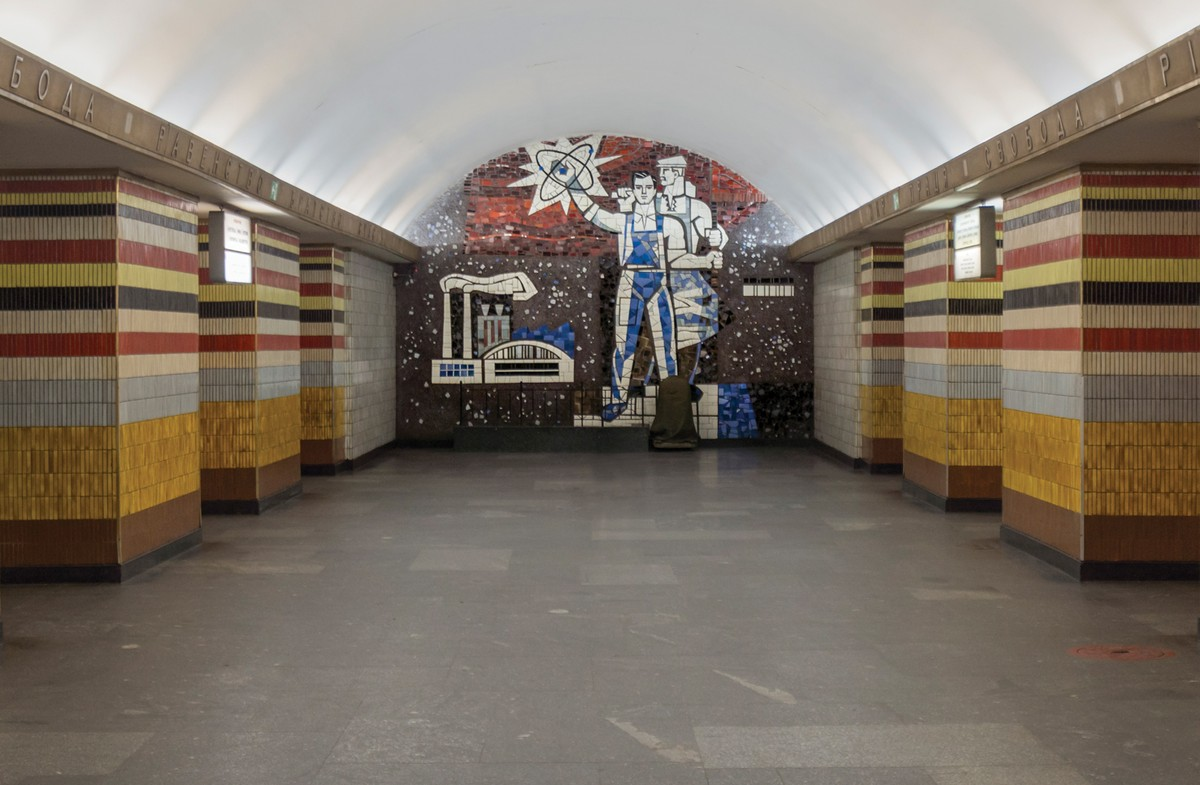 Soviet Metro Stations 8294