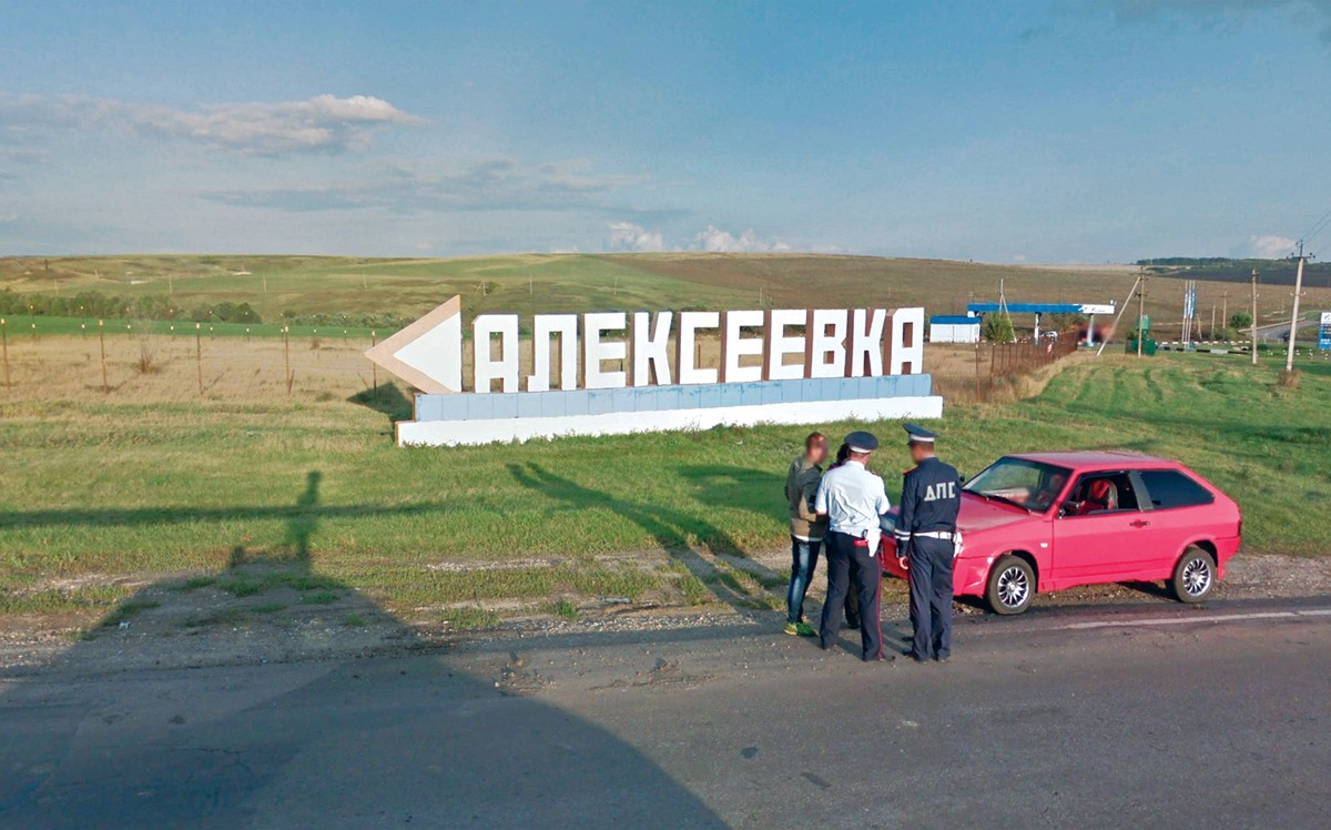 Soviet Signs and Street Relics 8347