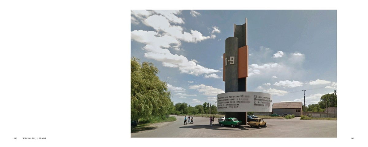Soviet Signs and Street Relics 8359