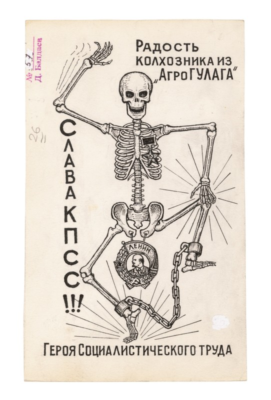 Russian Criminal Tattoo Encyclopaedia Postcards 6839