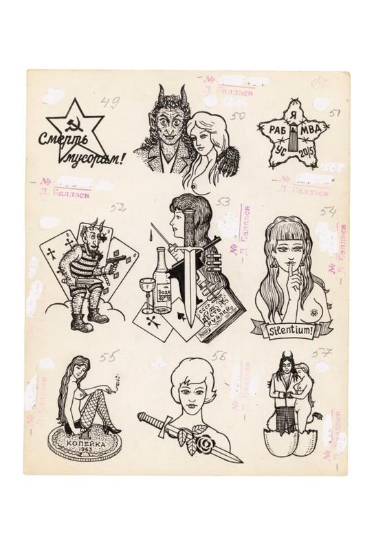 Russian criminal tattoo encyclopaedia postcards current for Russian criminal tattoo encyclopedia