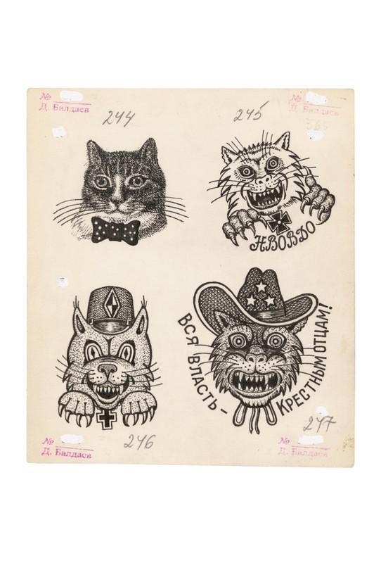 Russian Criminal Tattoo Encyclopaedia Postcards 6841