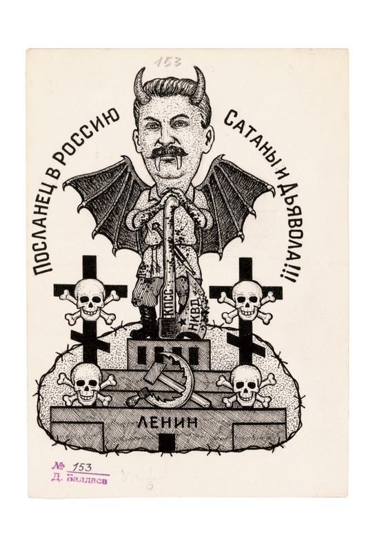 Russian Criminal Tattoo Encyclopaedia Postcards 6843