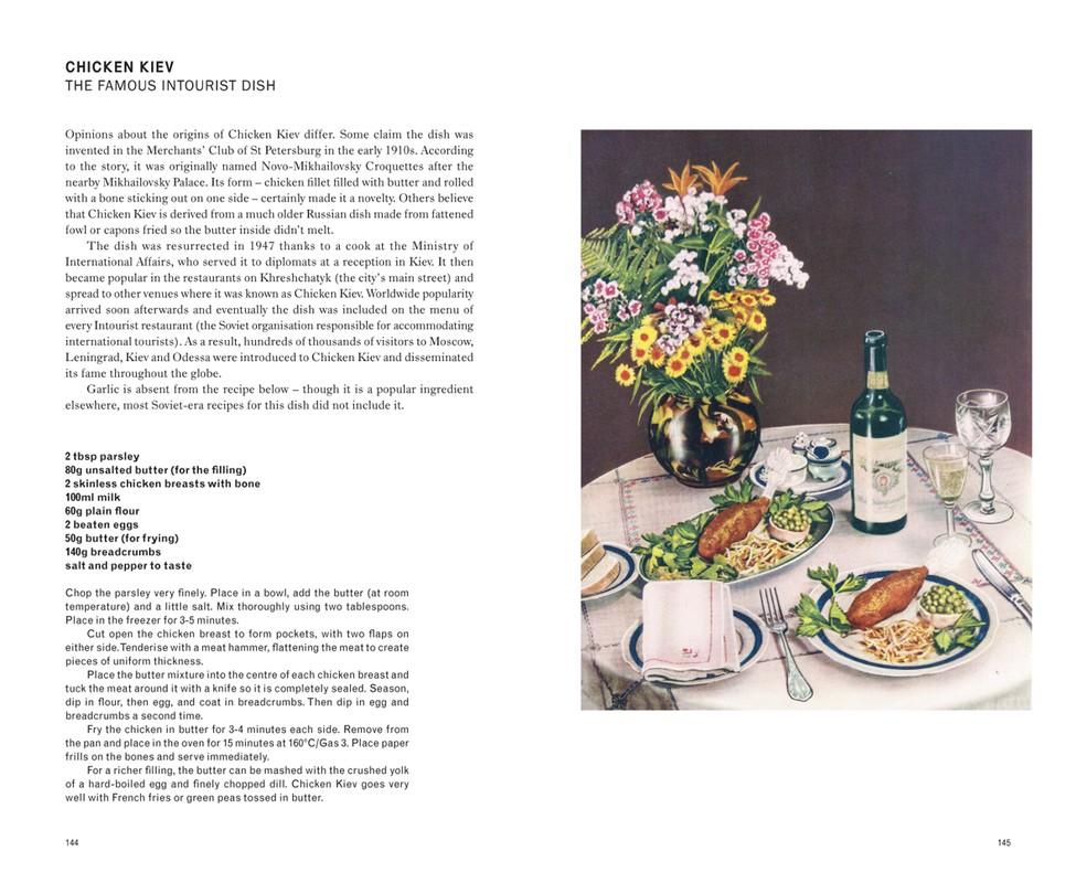CCCP COOK BOOK 6807