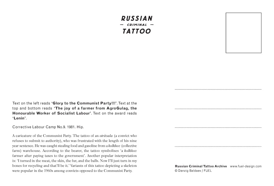 Russian Criminal Tattoo Encyclopaedia Postcards 6847
