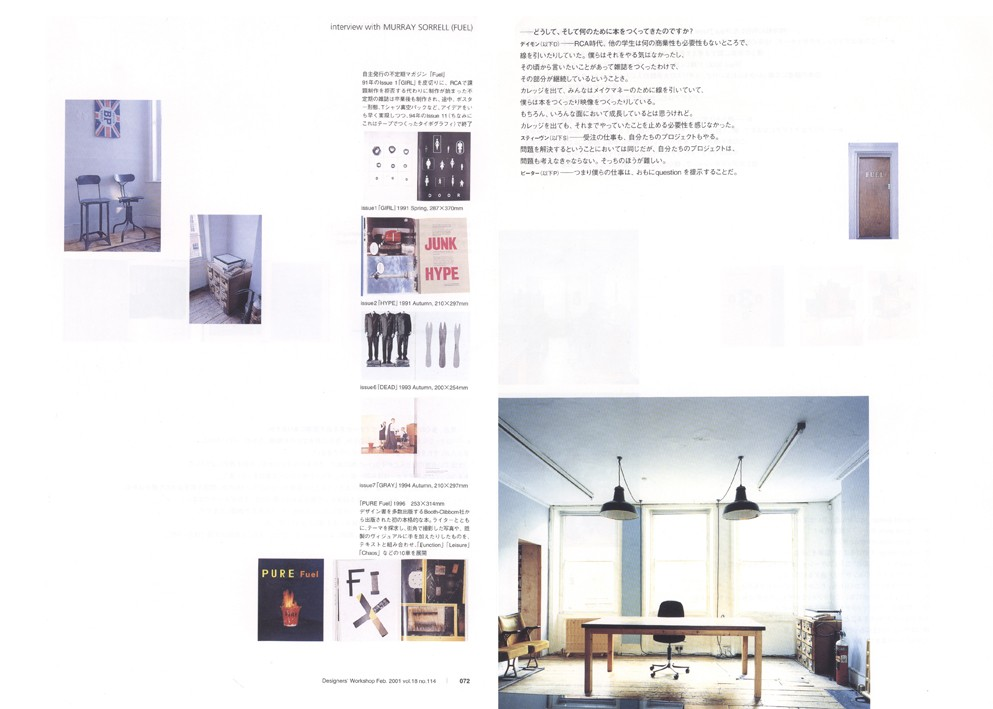 Selected press 7160