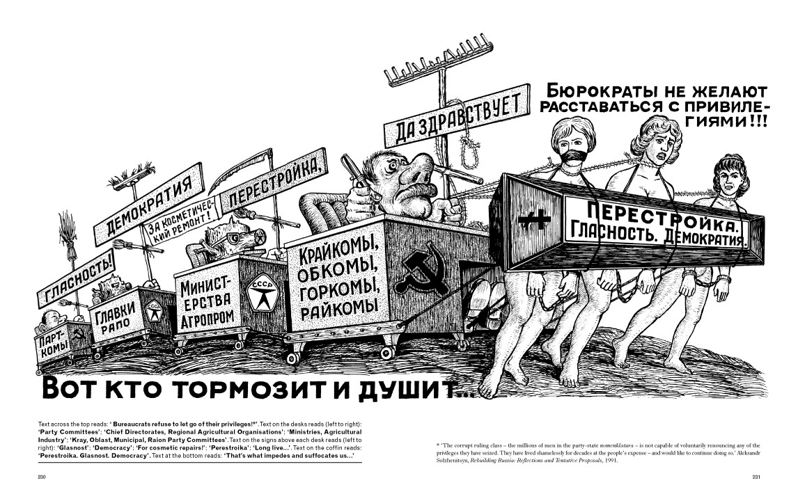 SOVIETS 6832