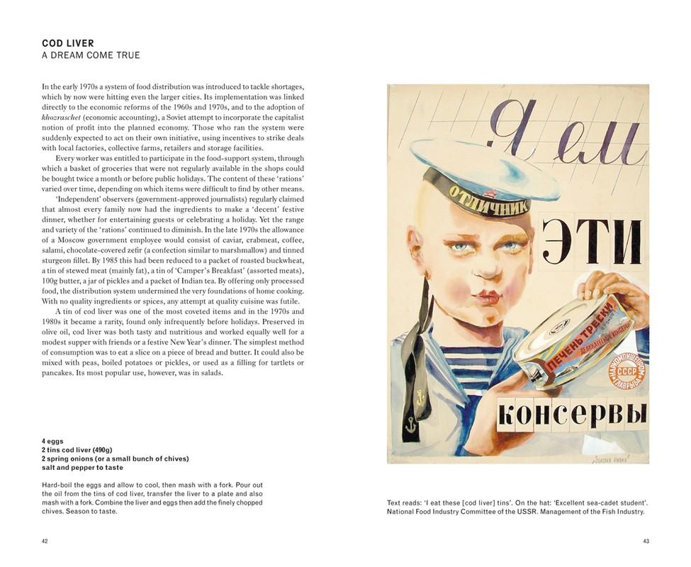 CCCP COOK BOOK 6802