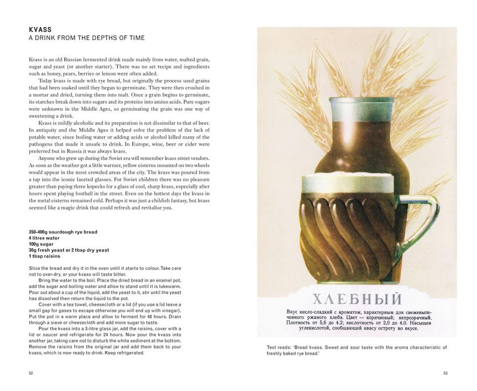 CCCP COOK BOOK 6803