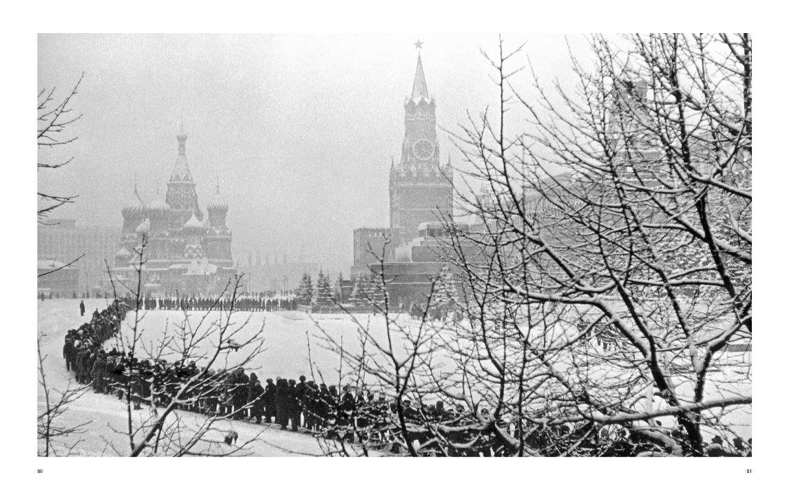 SOVIETS 6833