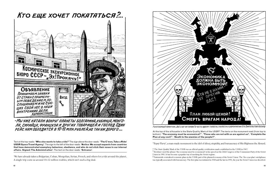 SOVIETS 6835