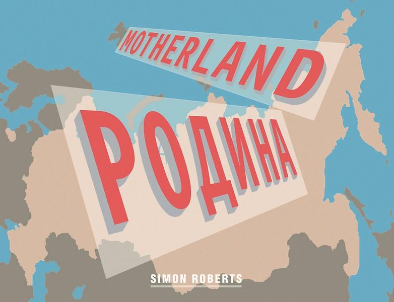 Motherland 7311