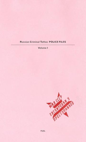 Russian Criminal Tattoo Police Files Vol I 6828