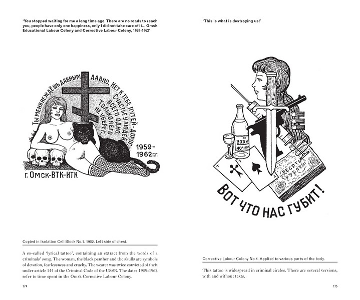 HISTORY OF TATTOOING IN THE ARCTIC by Lars Krutak