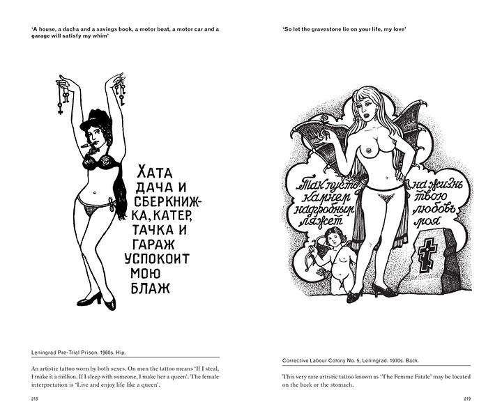 Russian Criminal Tattoo Encyclopaedia Volume II 6992