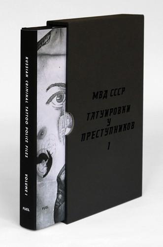 Slipcase Edition cover