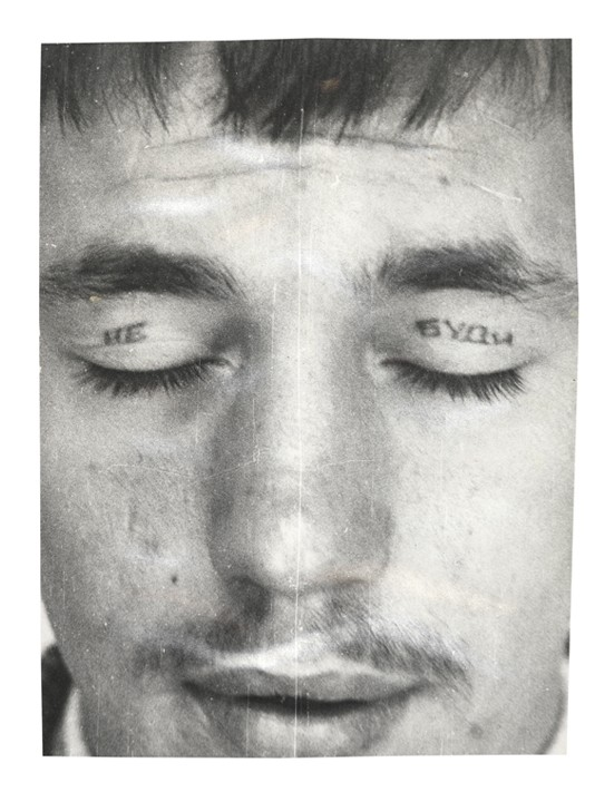 eaf9a9067 Police Files 9 | Police Files | Photographs | Russian Criminal Tattoo  Archive | FUEL