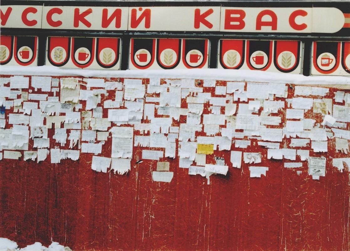 USSR 8026